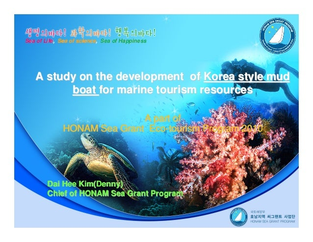 A study on the development ofA study on the development of Korea style mudKorea style mud boatboat for marine tourism reso...
