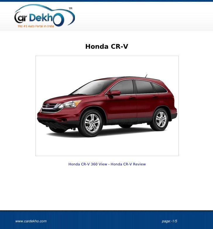 Honda CR-V                   Honda CR-V 360 View - Honda CR-V Reviewwww.cardekho.com                                      ...