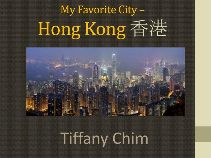 My Favorite City –Hong Kong 香港  Tiffany Chim