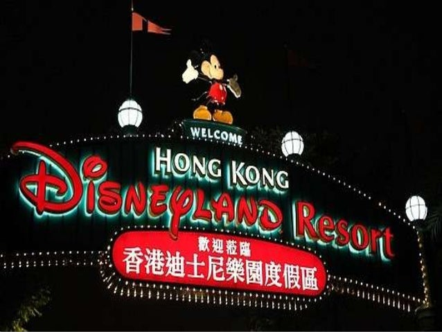 Hong Kong Disneyland          Team Members          • Sudhir Singh Rajput              • Yatish Mittal               • Ami...