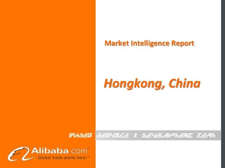 Alibaba.com Sourcing Intelligence Series - Hong Kong, China (Simplified Version)