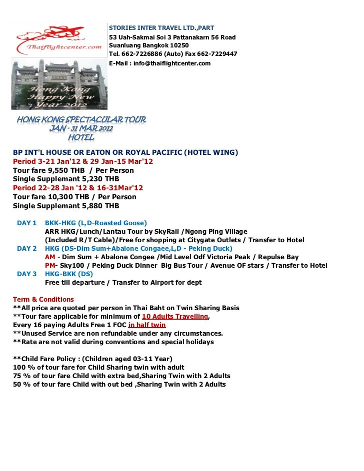 STORIES INTER TRAVEL LTD.,PART                            53 Uah-Sakmai Soi 3 Pattanakarn 56 Road                         ...