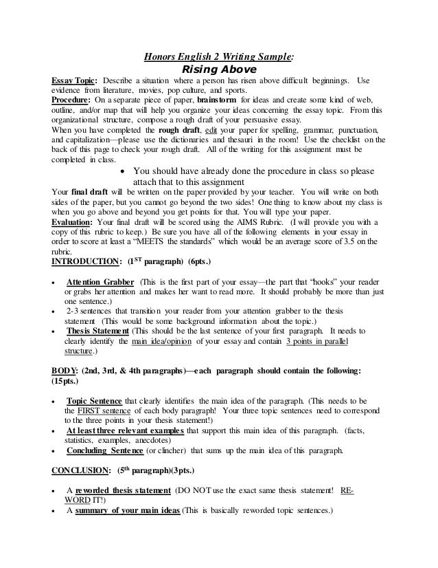 sample english essay yearenglish essay writing how to write a good ...