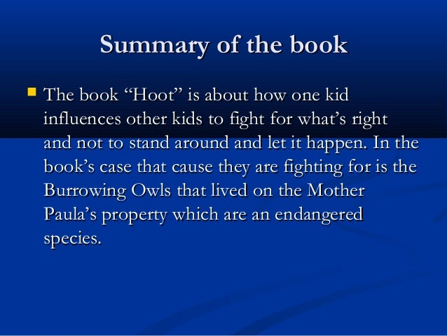 Book report on hoot