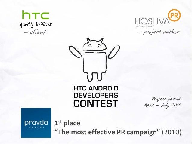 "– client – project author 1st place ""The most effective PR campaign"" (2010) Project period: April – July 2010"