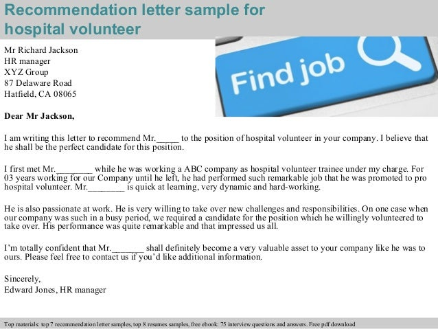 hospital volunteer recommendation letterfree pdf      recommendation letter sample for hospital volunteer