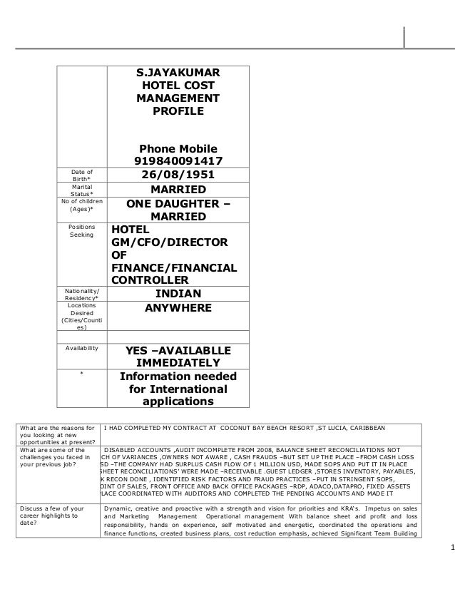 Hotel cost management profile