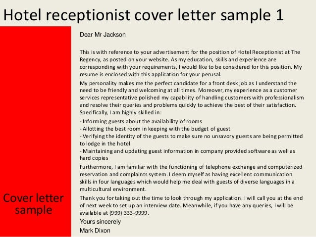 cover letter receptionist hotel