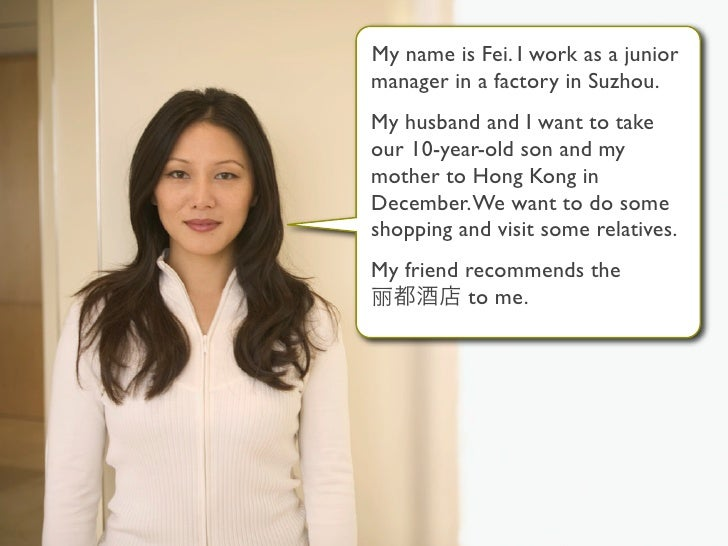 My name is Fei. I work as a junior                                        manager in a factory in Suzhou.                 ...