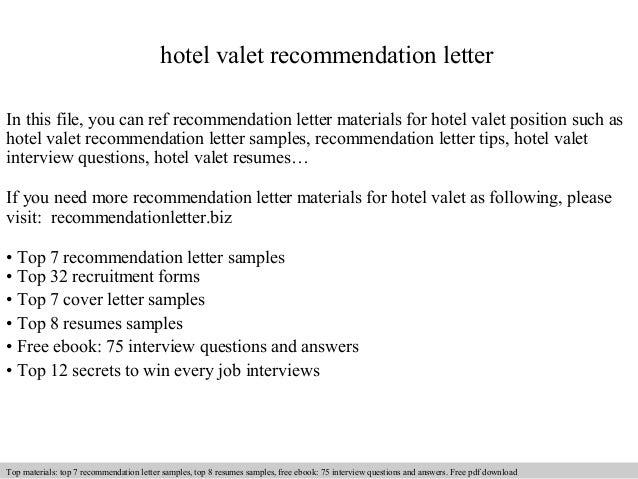 hotel valet recommendation letter