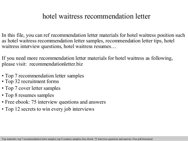 hotel waitress recommendation letter