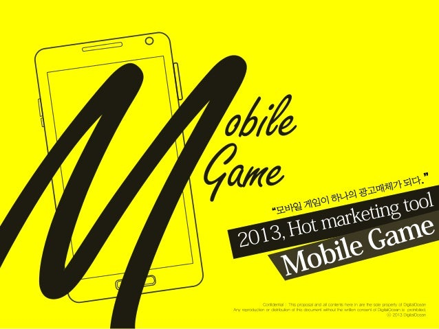 Hot marketing trend mobile game 201303