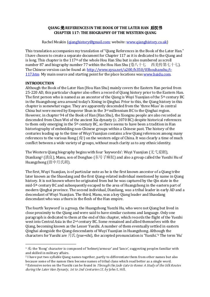 QIANG 羌 REFERENCES IN THE BOOK OF THE LATER HAN 后汉书                  CHAPTER 117: THE BIOGRAPHY OF THE WESTERN QIANG      ...
