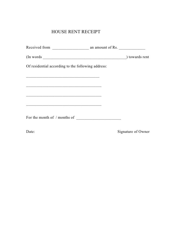 house rent slip format  house rent receipt format rent receipt  house rent receipt format