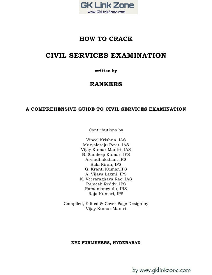 How to-crack-civil-services-examination
