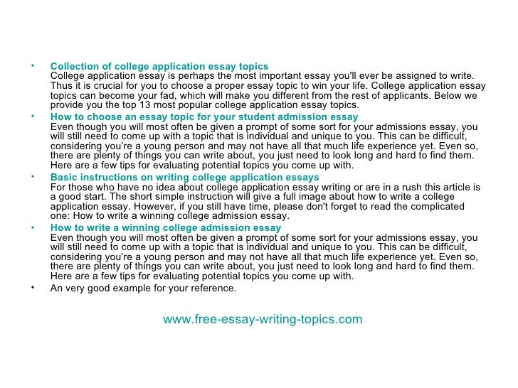 college entrance essay tips