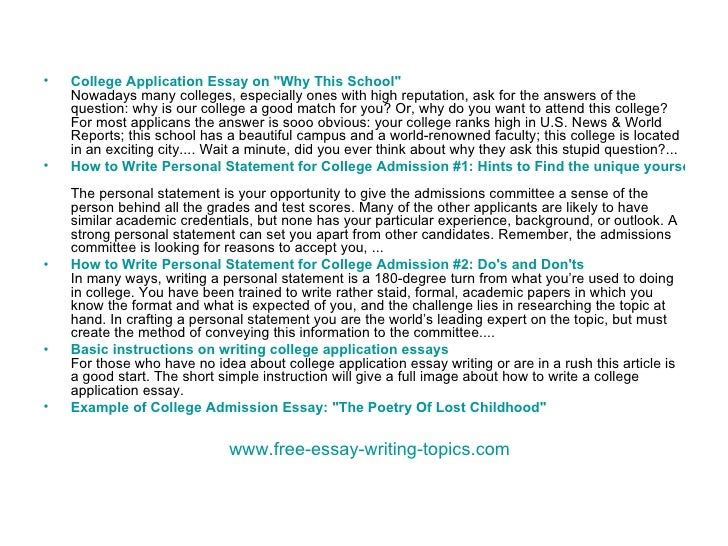 How to write your essay for college admission