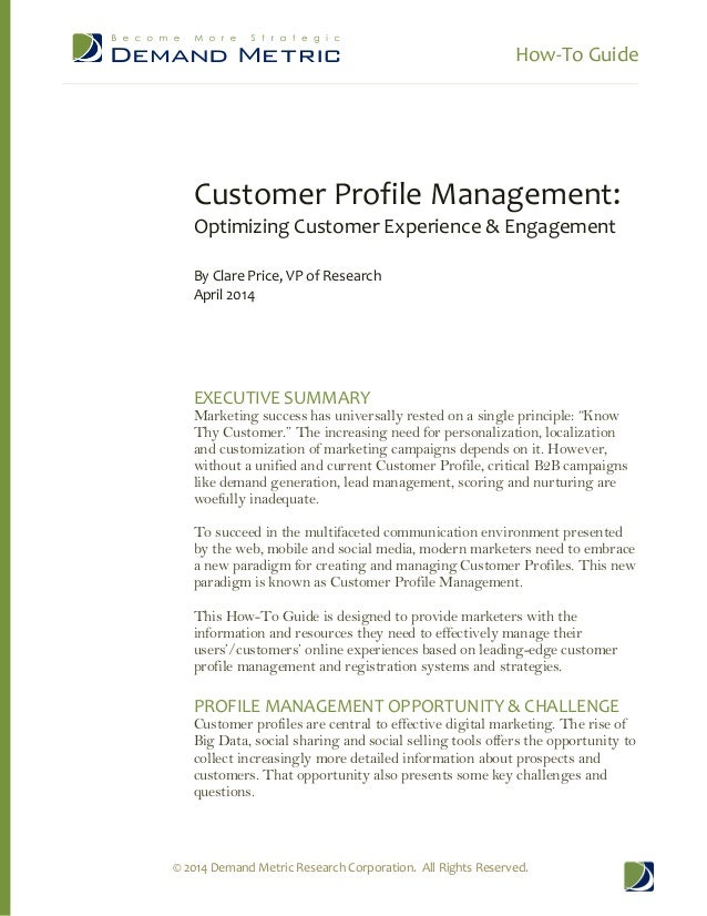 How-To Guide: Customer Profile Management