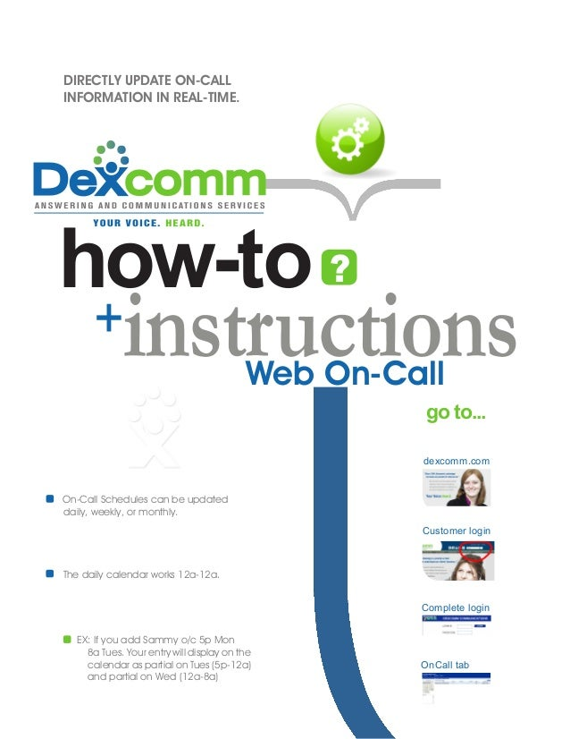 Dexcomm How to -Web OnCall