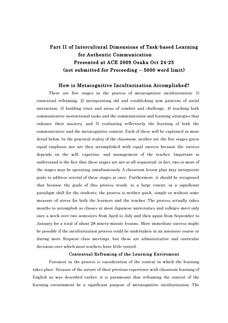 How Is Metacognitive Inculturization Accomplished