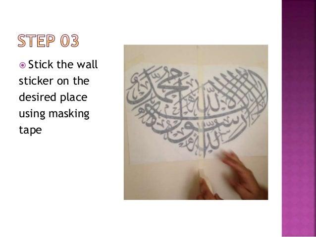 how to apply islamic wall art shahadah calligraphy decals