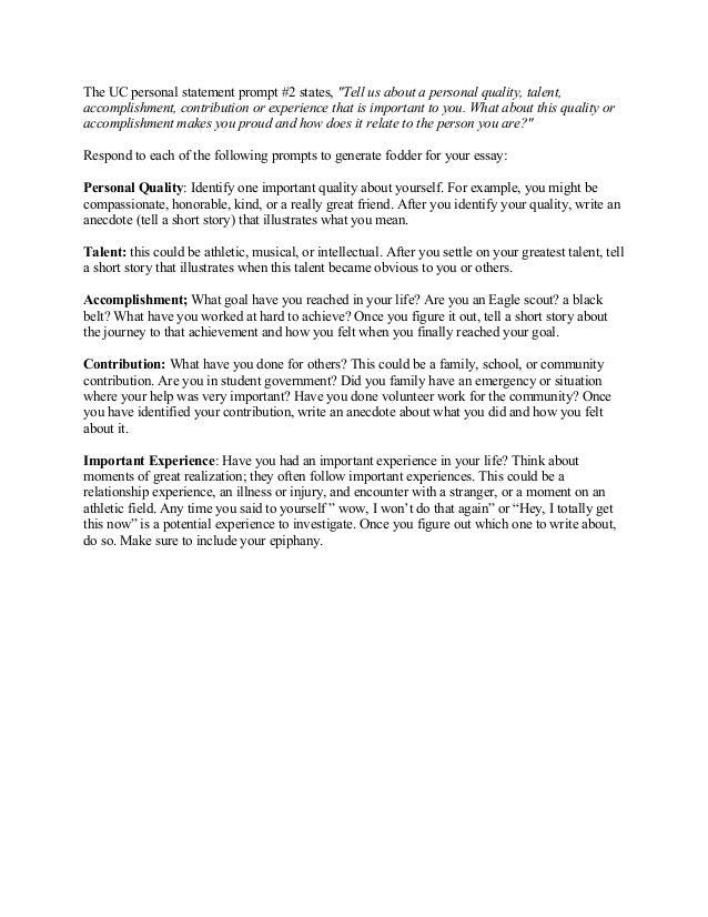 Upload common app essay format