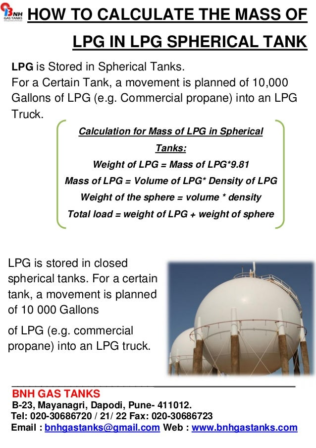 How To Calculate The Mass Of Lpg In Lpg Spherical Tank: calculating storage requirements