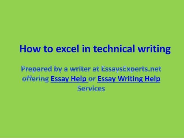 google technolgy essay