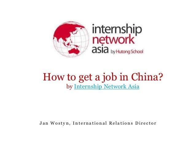 whirlpool how to get an internship