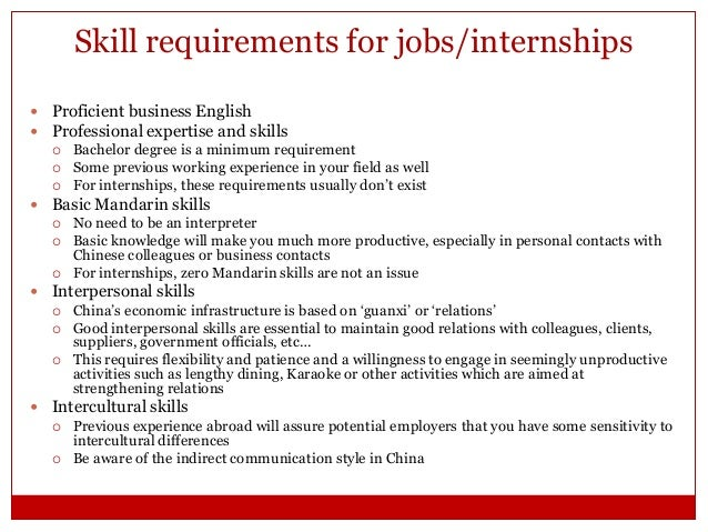 skill for job