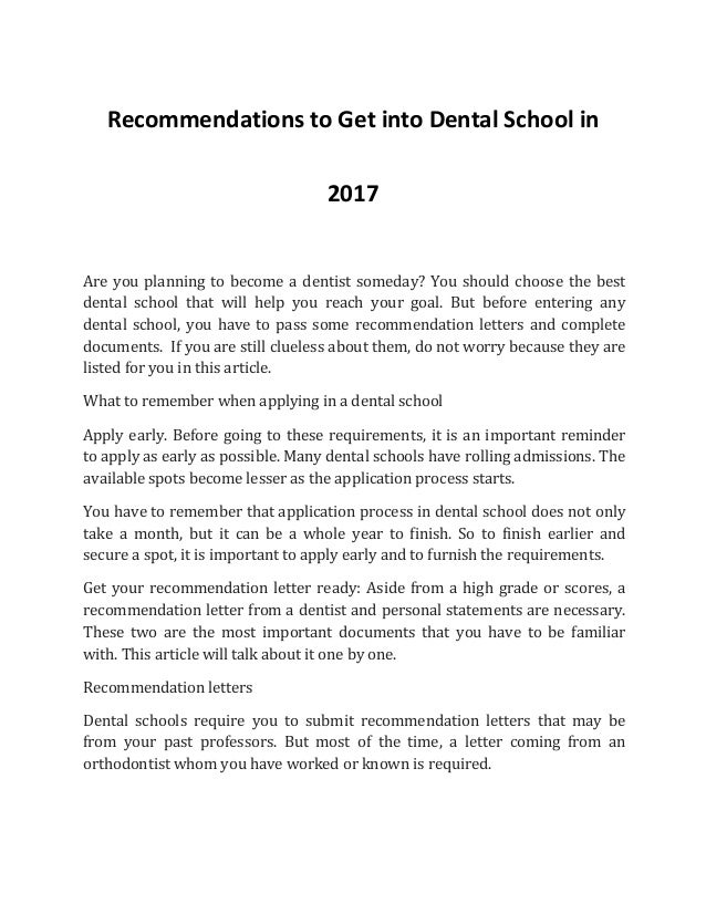 how to get into dental school in 2017