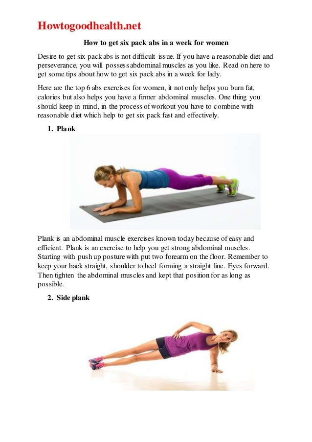 How to get six pack abs in a week for lady