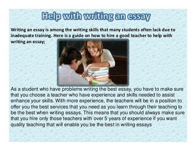 Need help on teacher's application essay question?