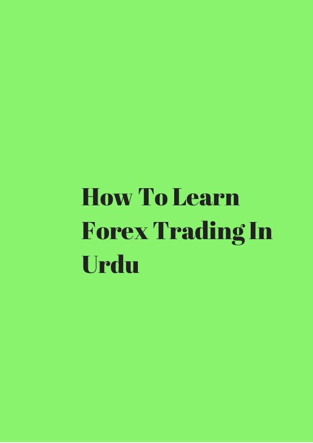 I want to learn forex trading