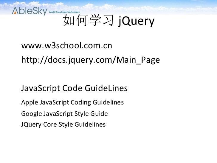 如何学习 jQuery <ul><li>www.w3school.com.cn </li></ul><ul><li>http://docs.jquery.com/Main_Page </li></ul><ul><li>JavaScript Co...