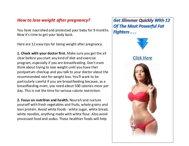 Lipo 6 accelerated fat loss formula