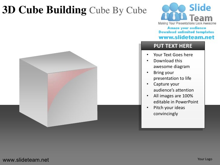 How to make create 3d cube building cube by cube powerpoint presentation slides and ppt templates graphics clipart