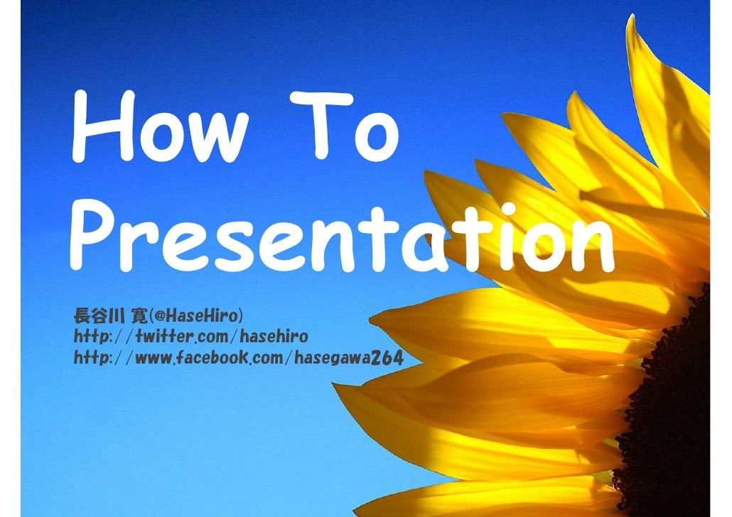 How to presentation