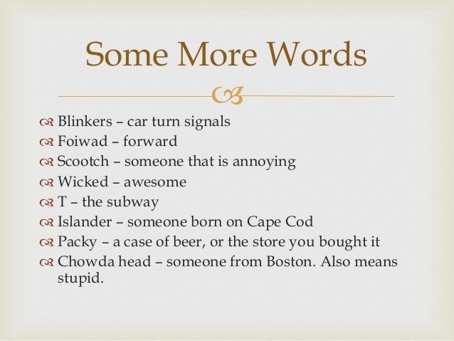 How to Speak With a Bostonian Accent
