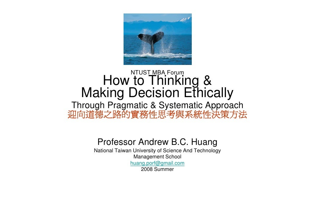 How To Thinking -971009 [Compatibility Mode]