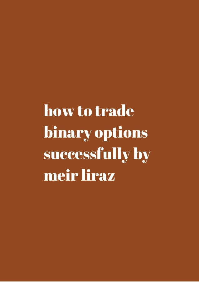 Product name auto binary signals