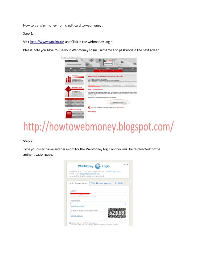 how to transfer money to webmoney