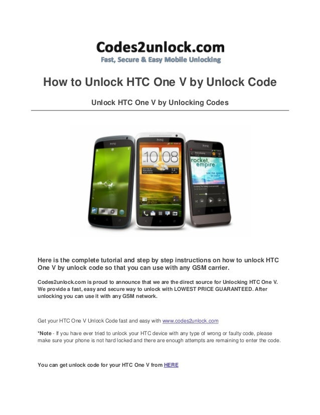 How To Unlock Htc One V From Koodotelus By Unlock Code From