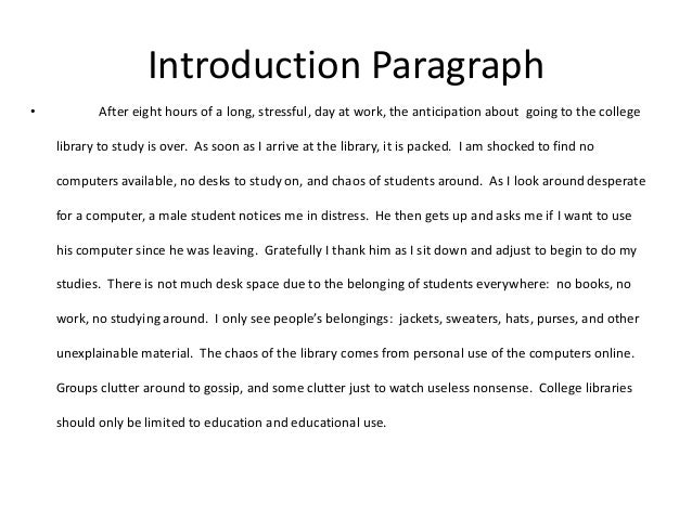 introduction to an essay example