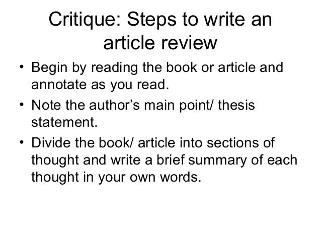 How to write a critique on an article