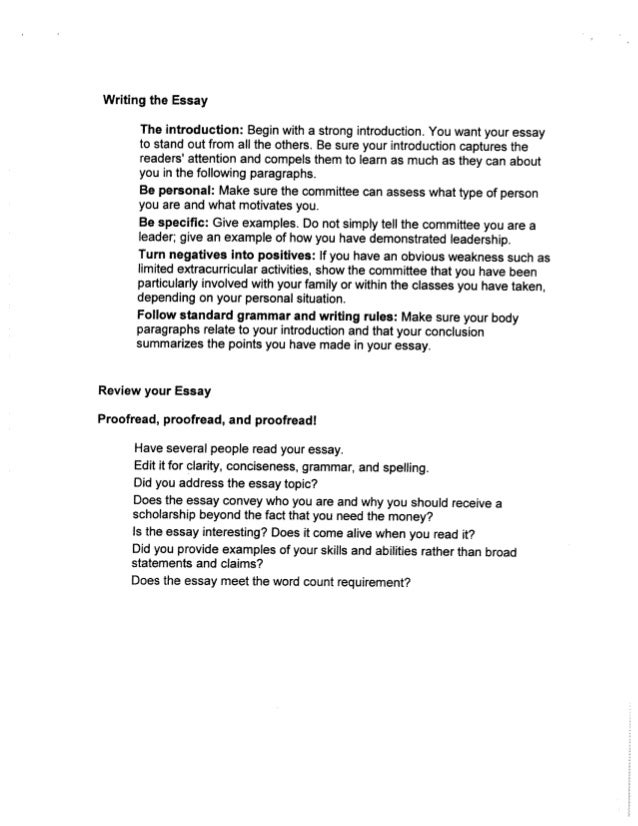 scholarship application essay heading