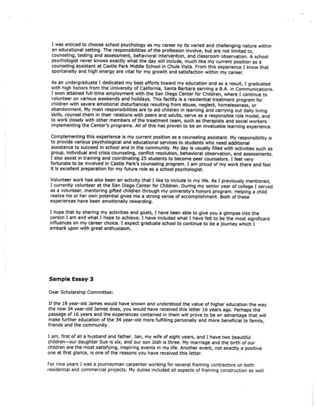 Scholarship Essay | How to write a scholarship essay - NextStepU
