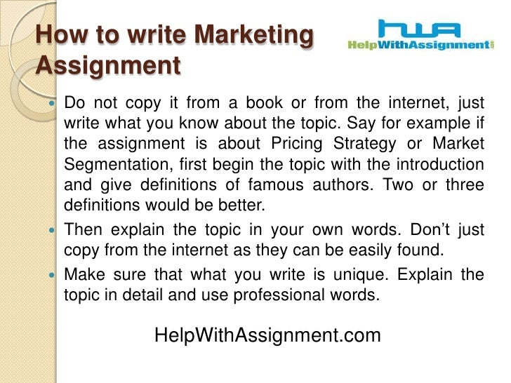 Advertising and Marketing essay on line