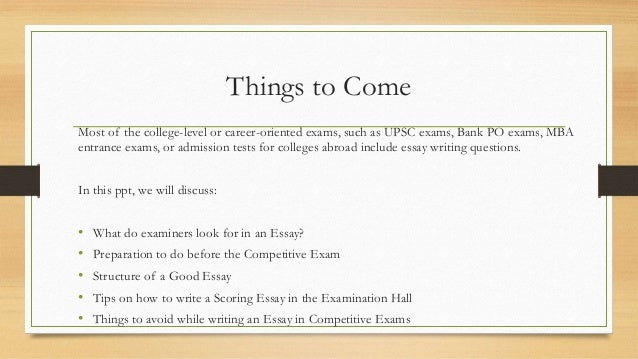 essay writing in competitive exams