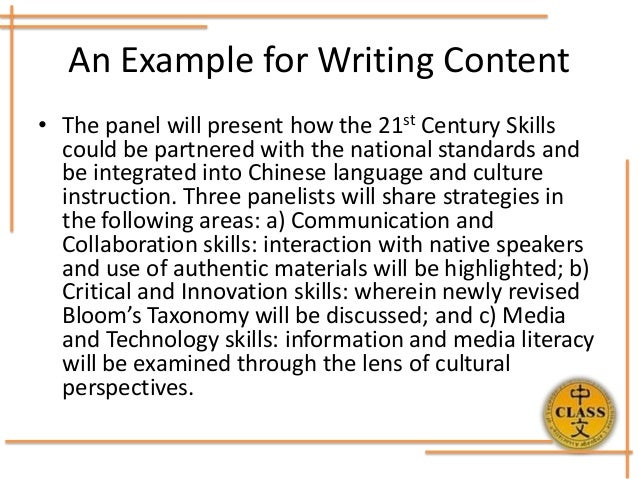 How to write content writing